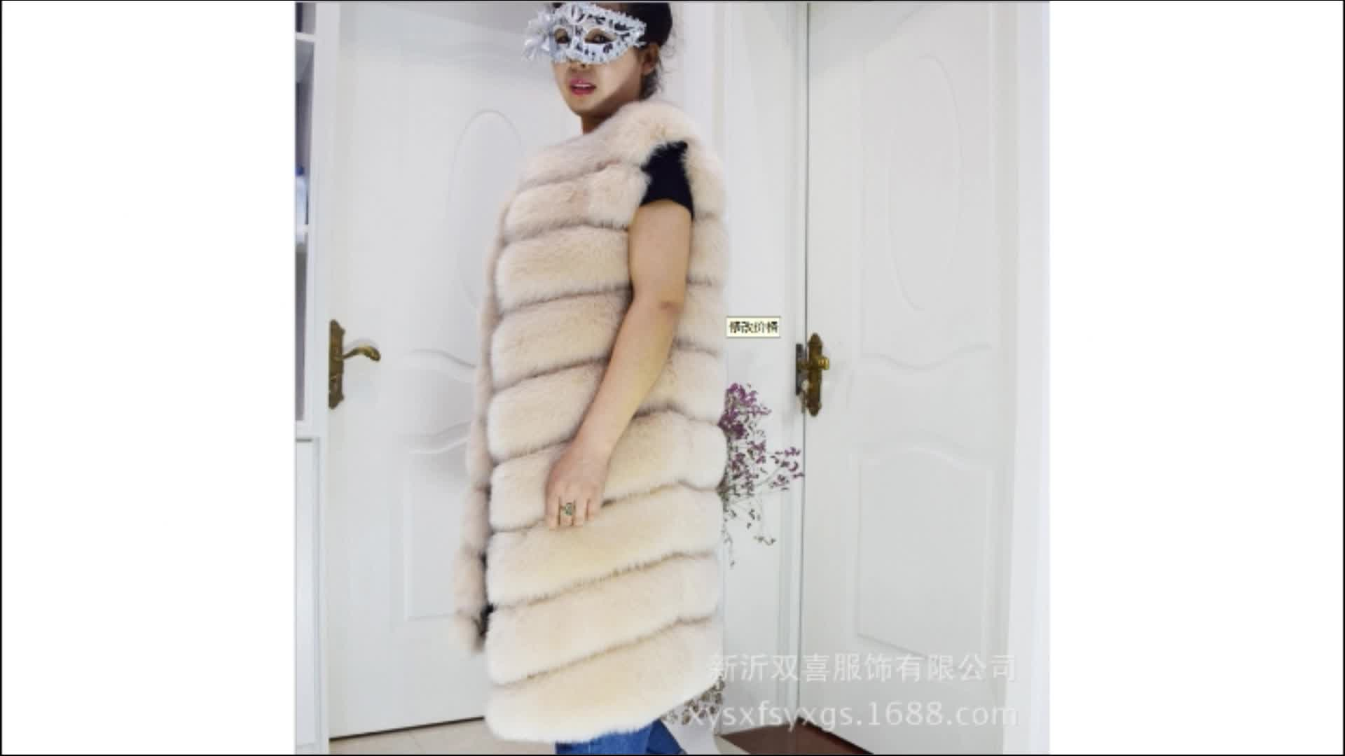 China Factory Supply High Quality Fluffy And Soft Women's Long Faux Fox fur Vest