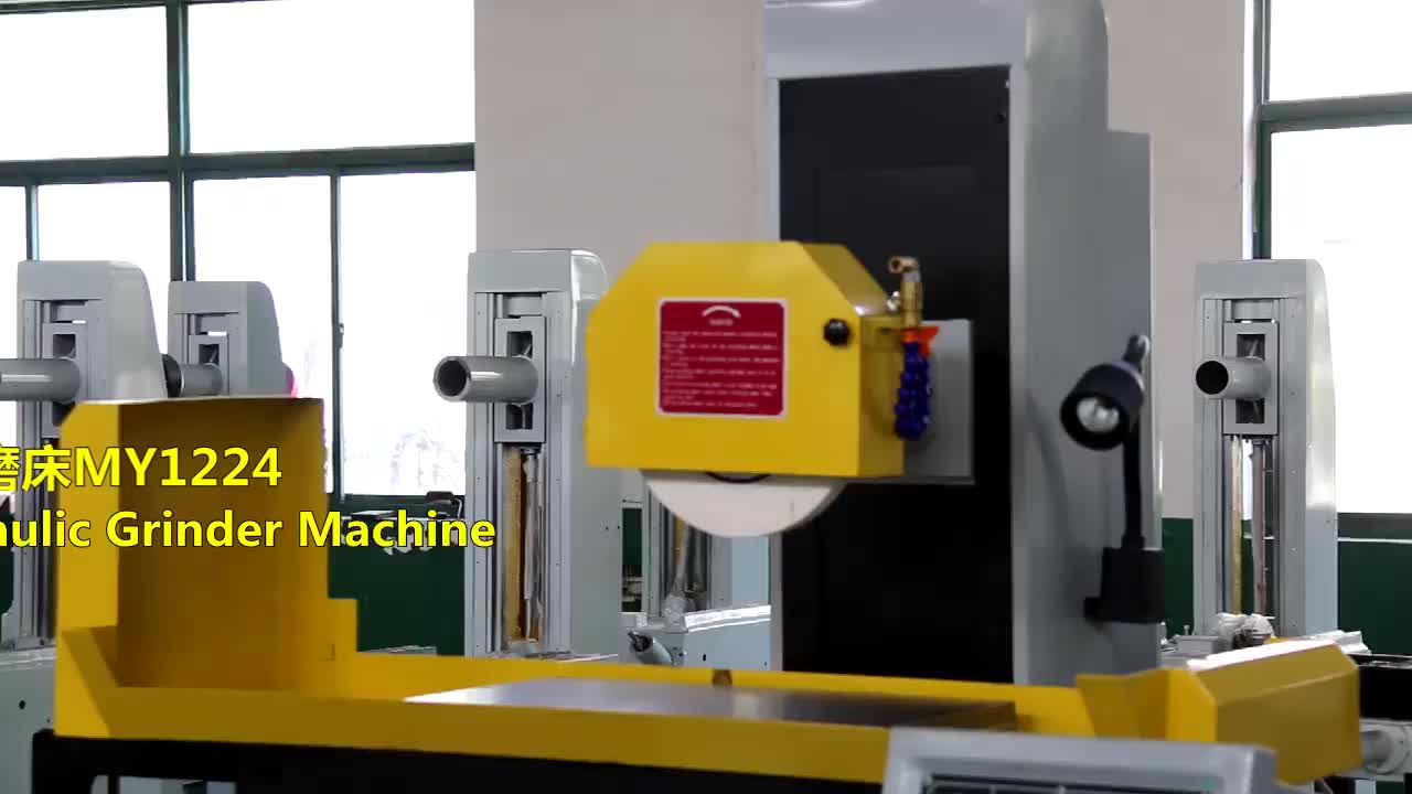 Hydraulic surface grinding MY1224 grinder machine price