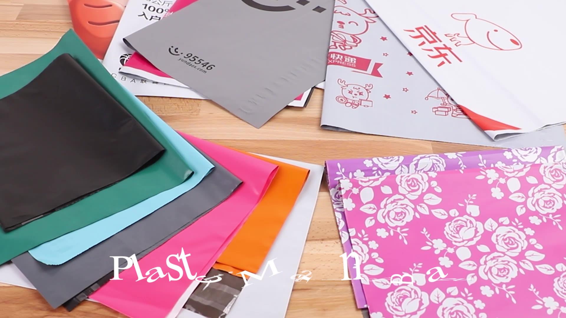 Plastic Mailing Bags Mailer Bags Plastic Messenger Envelope Bags Print Custom Blue(ae存量)****