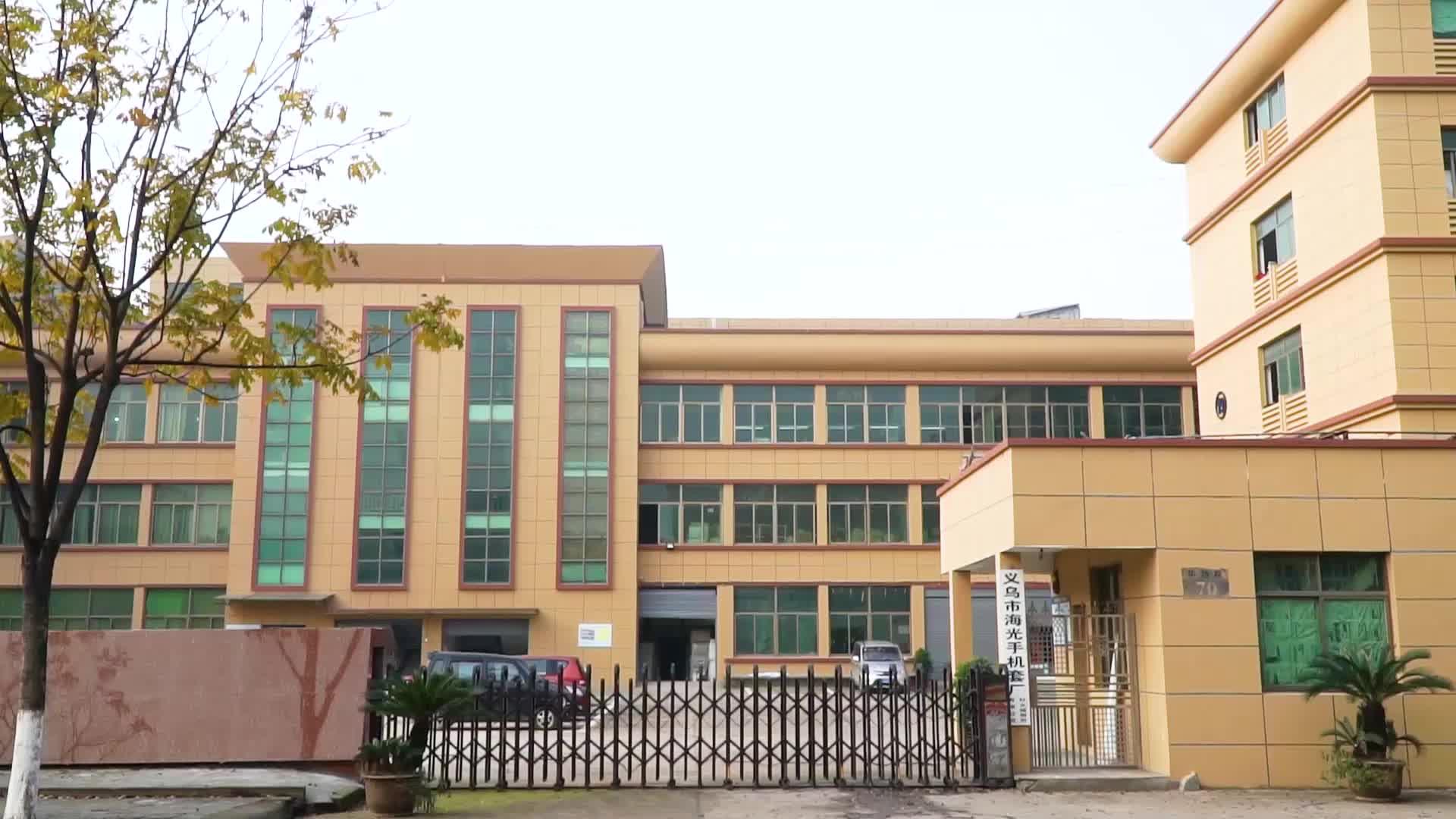 Beste China Yiwu Taschen Sourcing Kauf Verschiffen Agent One Stop Service Visa Einladung Brief Agent