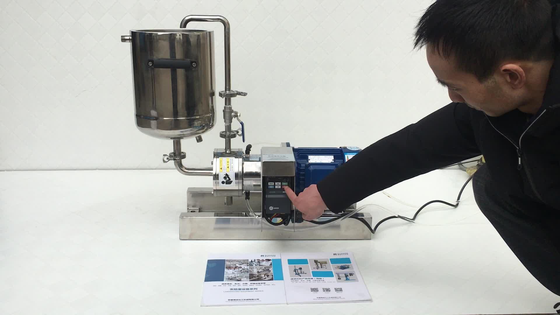inline lab high shear mixer emulsifier