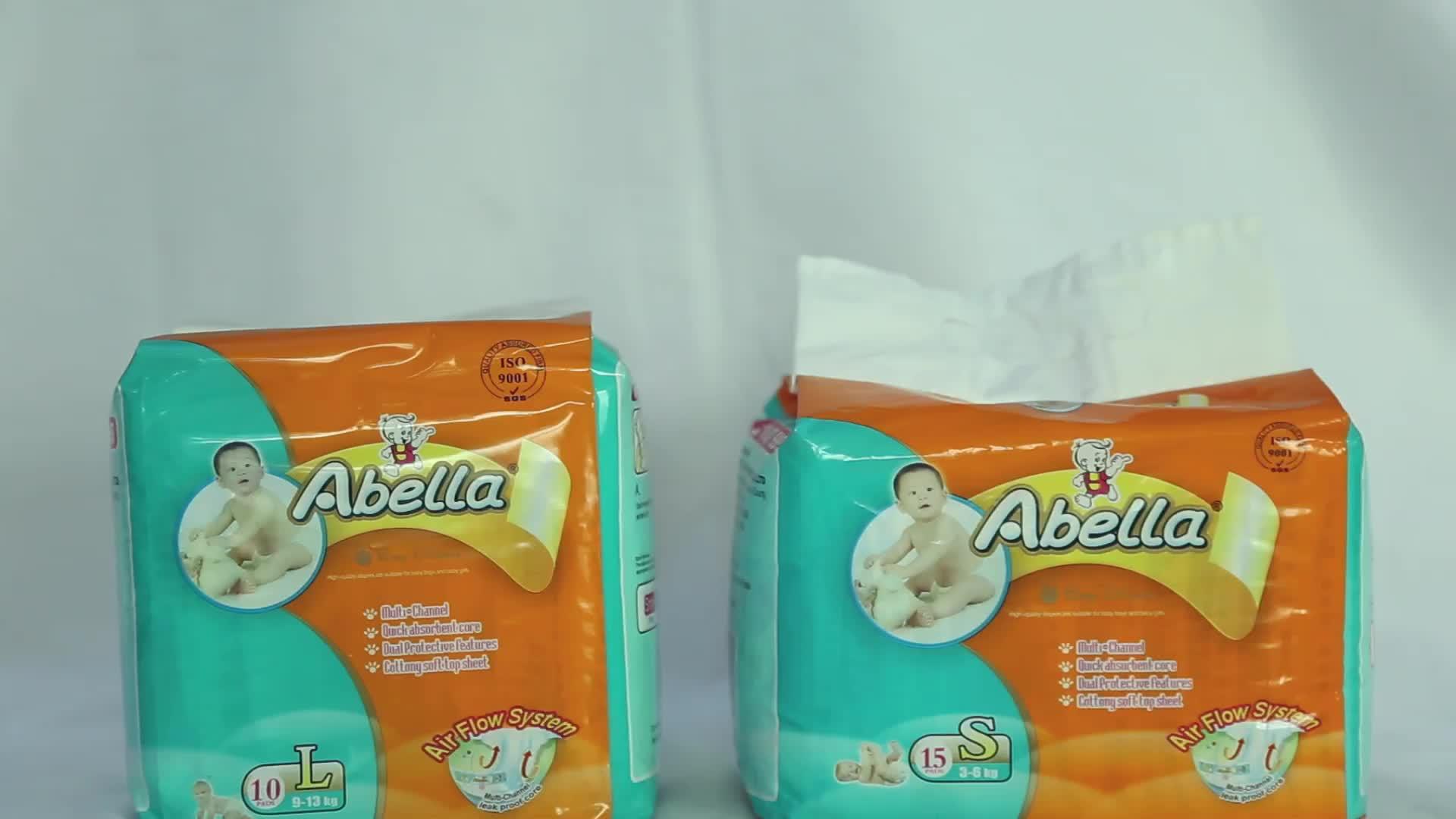 眠いアフリカ市場最高価格使い捨ておむつ/おむつ