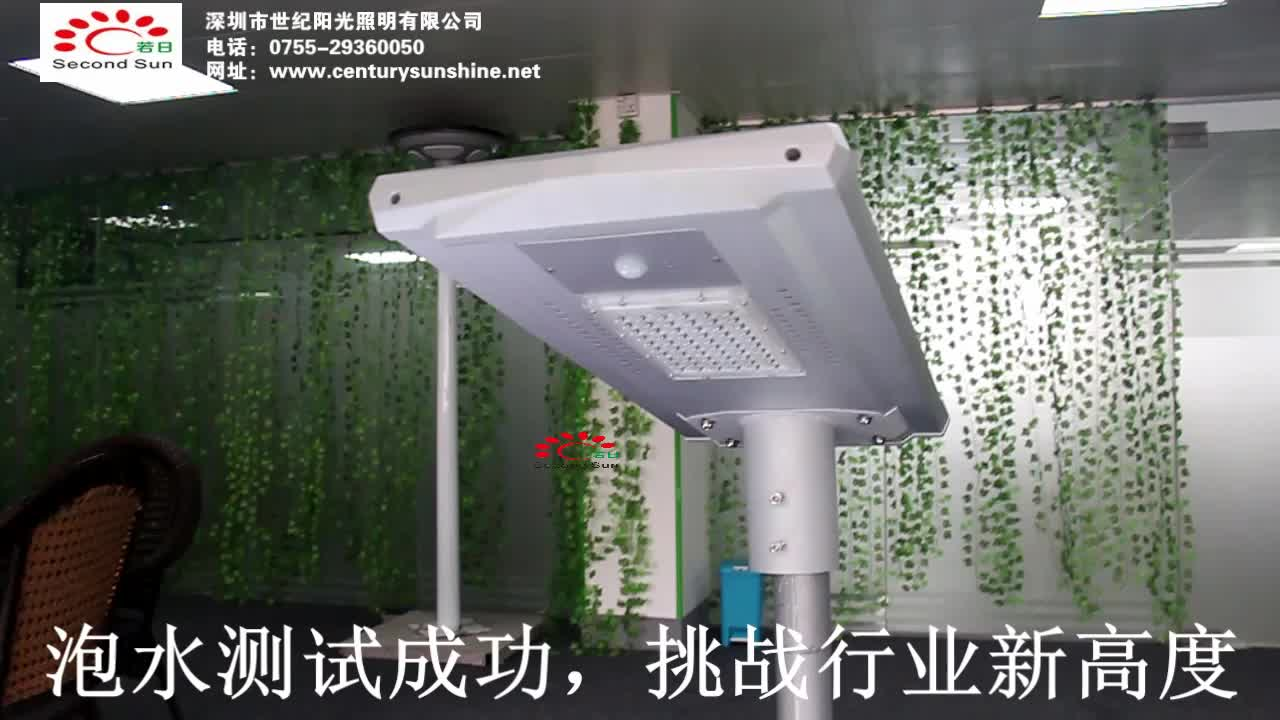 Parts easy replace 60w integrate led solar street light