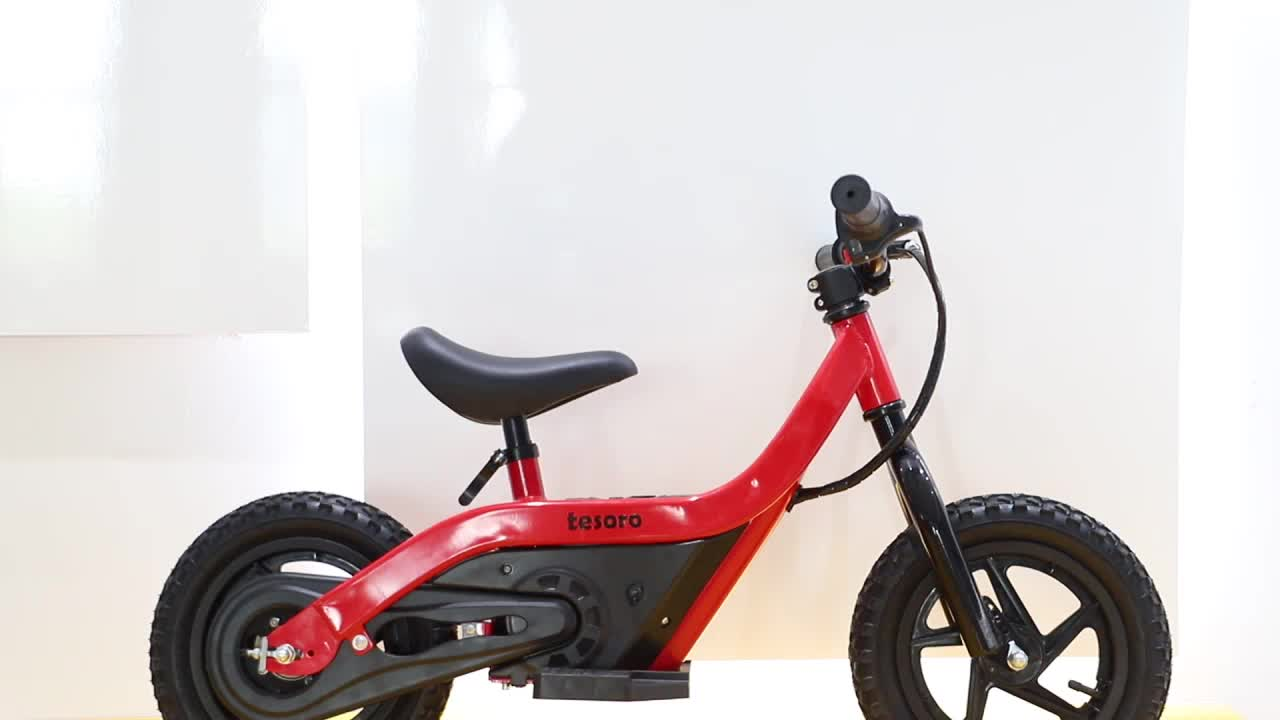 new design lianmei 12 inch kids electric balance bike for sale