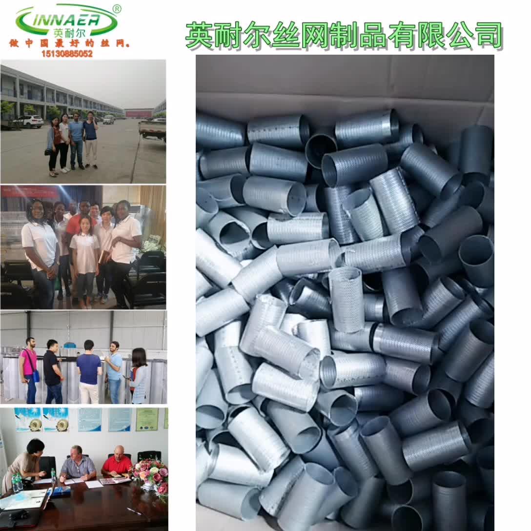 100 mesh 150 micron stainless steel filter mesh