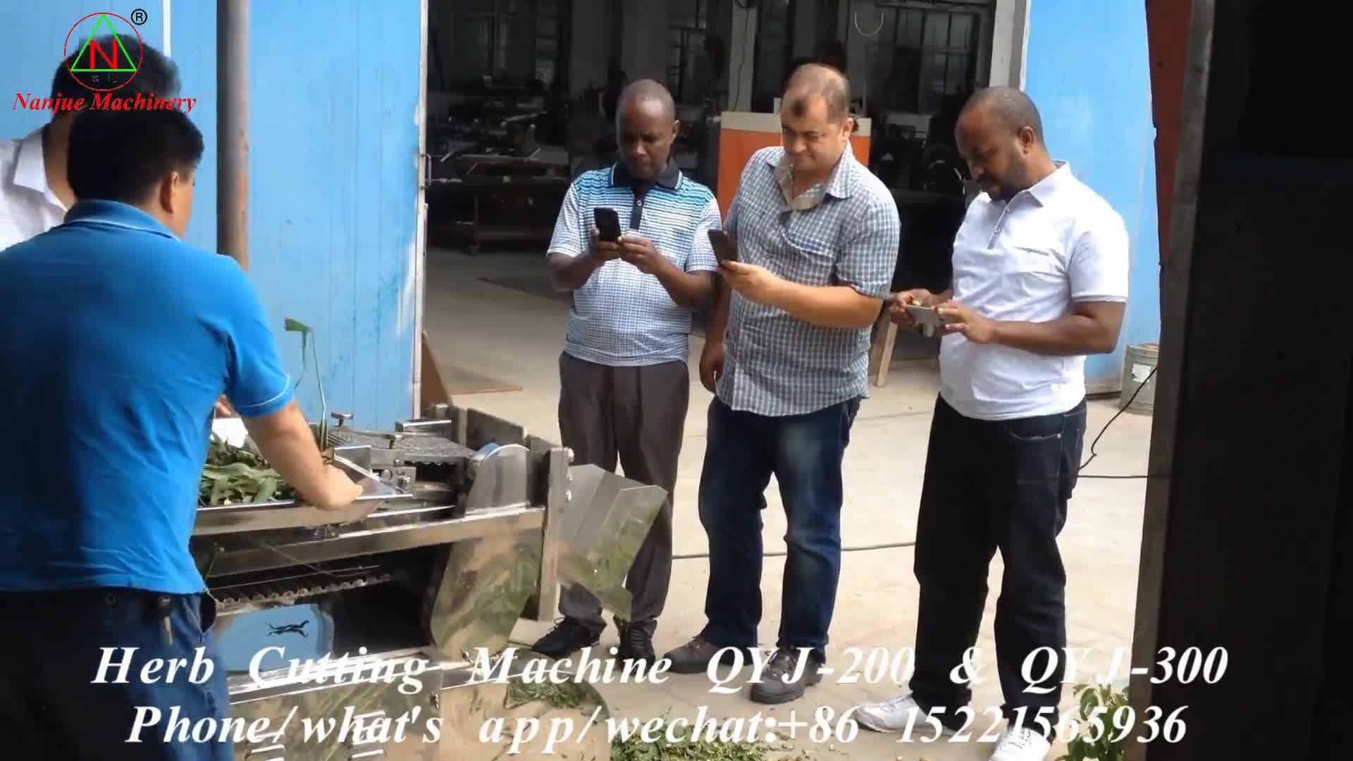 เครื่องตัดสมุนไพร aromatic herb ชาชะเอมชะเอมตัดสมุนไพรตัดเครื่อง