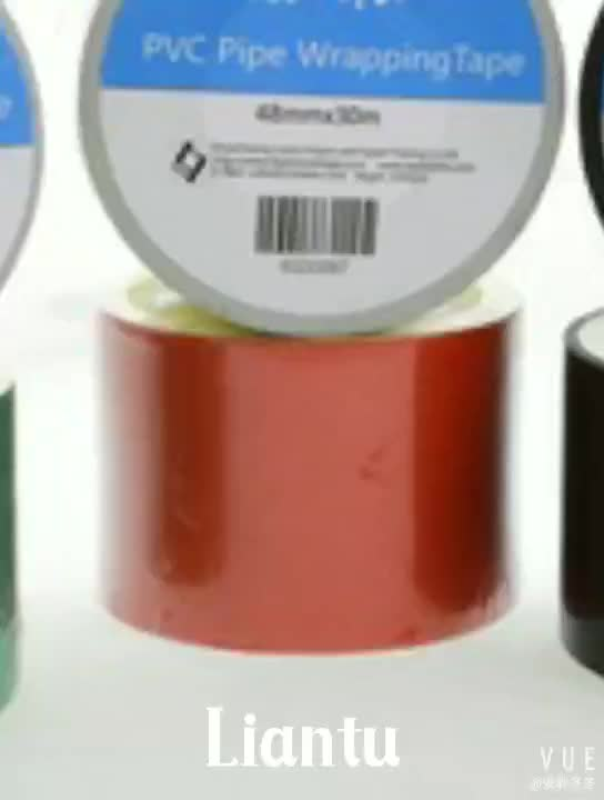 wrapping tape pvc 0.18mm*48mm*10m