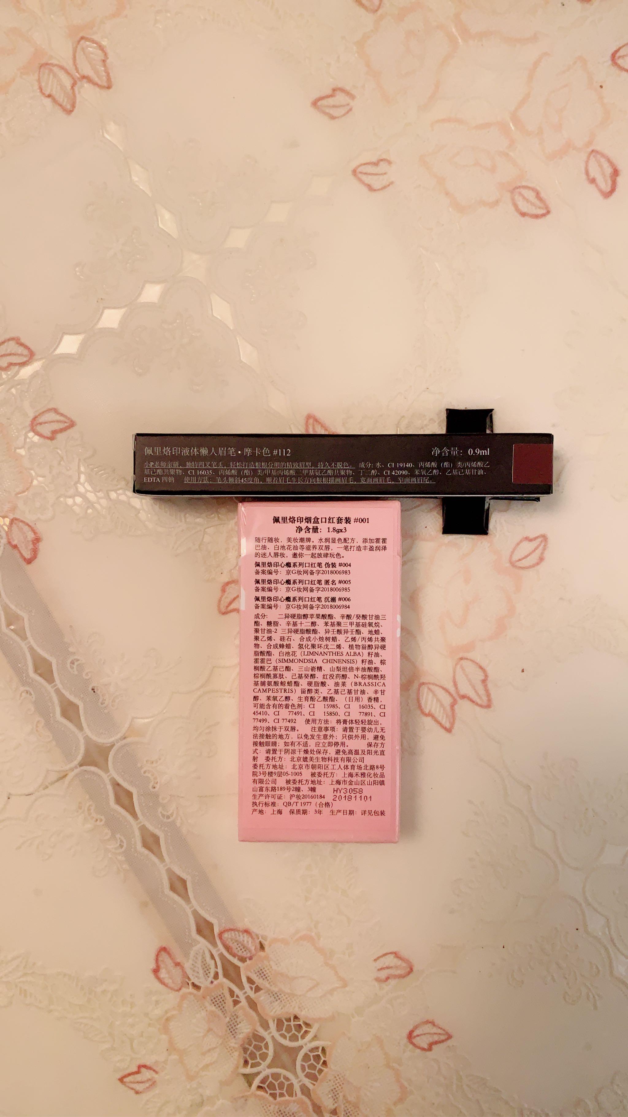 """有趣的口红套装,图评""""佩里烙印""""粉烟盒口红"""