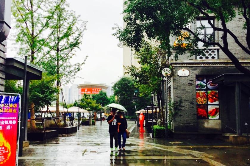 林公堤民国街