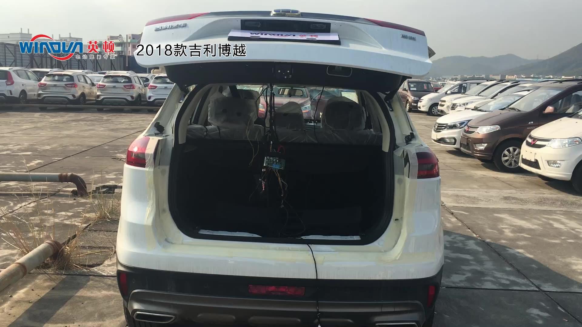 רכב ידיים משלוח דלת תא המטען חשמלי שלט רחוק מעלית תא מטען פותחן עם בעיטה חיישן כוח liftgate עבור ג 'ילי אטלס