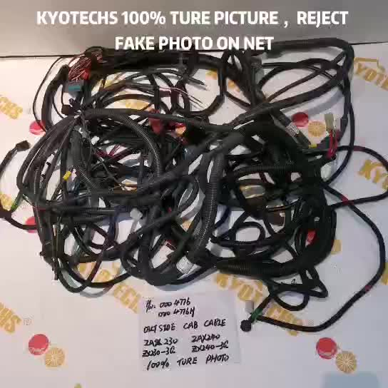 0004776 0004776H OUT SIDE CAB CABLE FOR ZAX230 ZAX240 ZX230-3G ZX240-3G