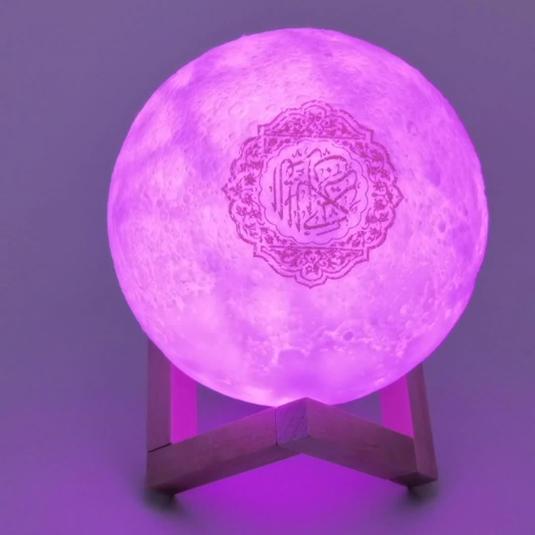 Baru Quran Produk Portable Touch Bulan Lampu Quran Speaker dengan Kayu Dudukan