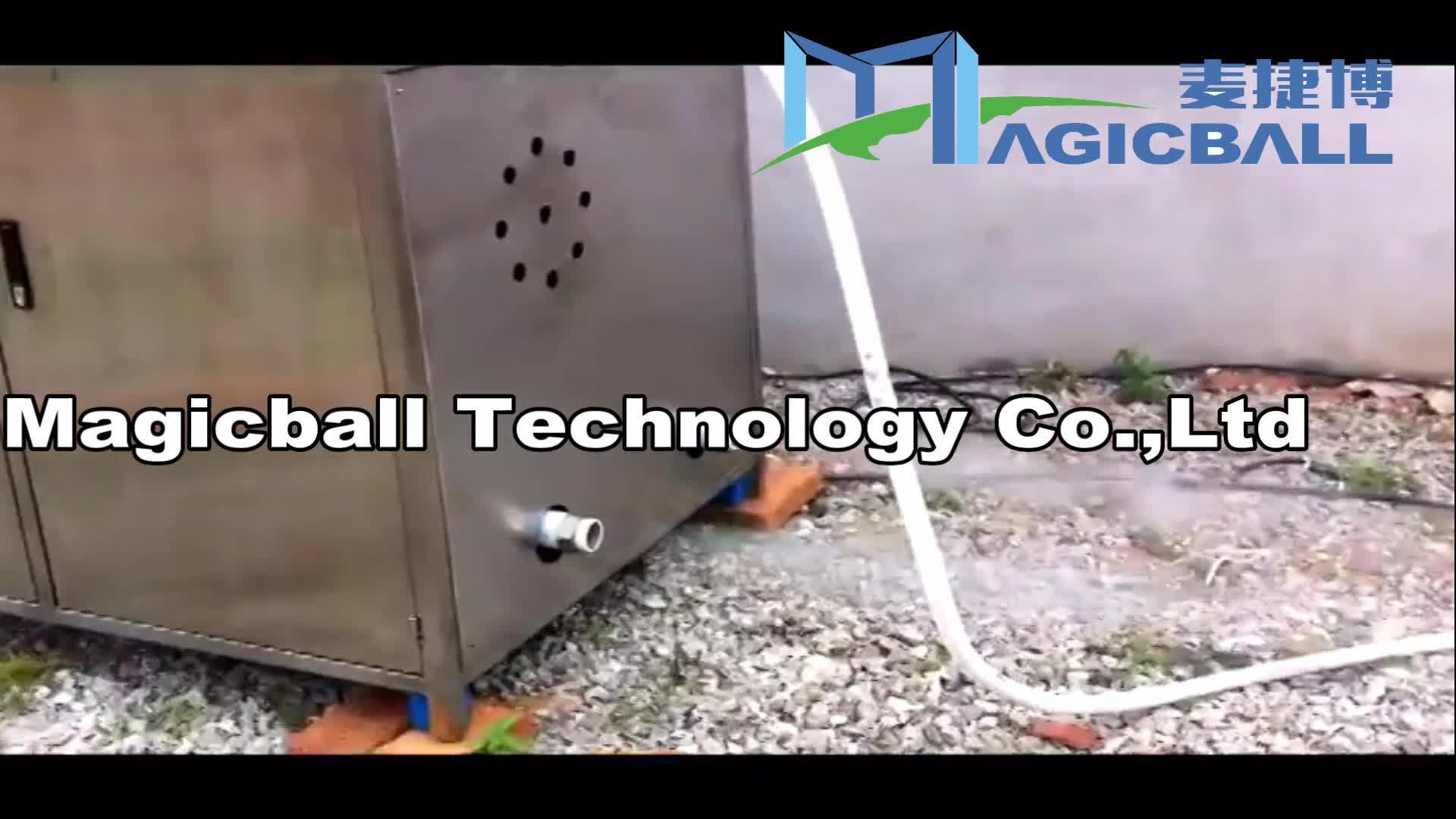 Magicball YGBK-200-1 Dry Ice Pelletizer Machine