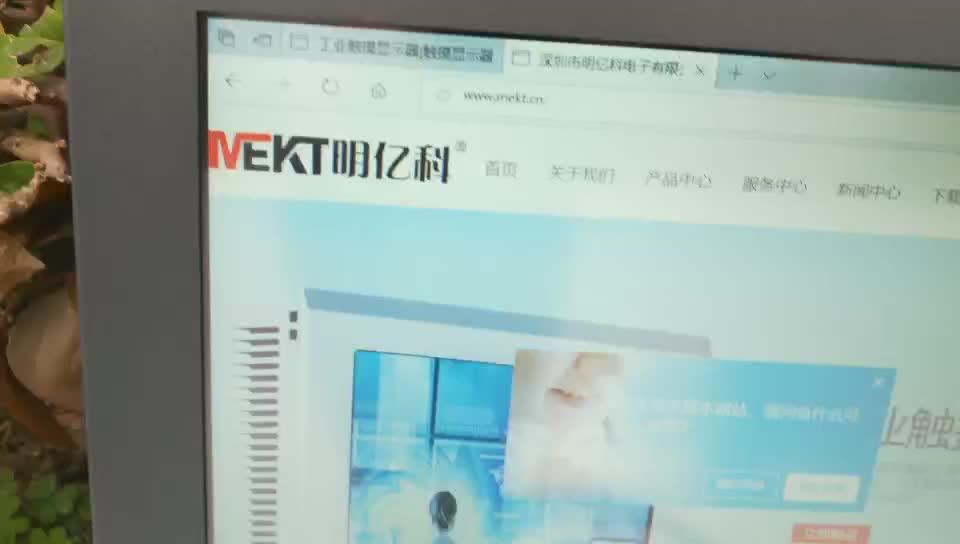 Напольный Водоустойчивый экран касания lcd 19/17/15 дюймов емкостный сенсорный экран монитор с вышивкой закрытых стежков/промышленная встроенный
