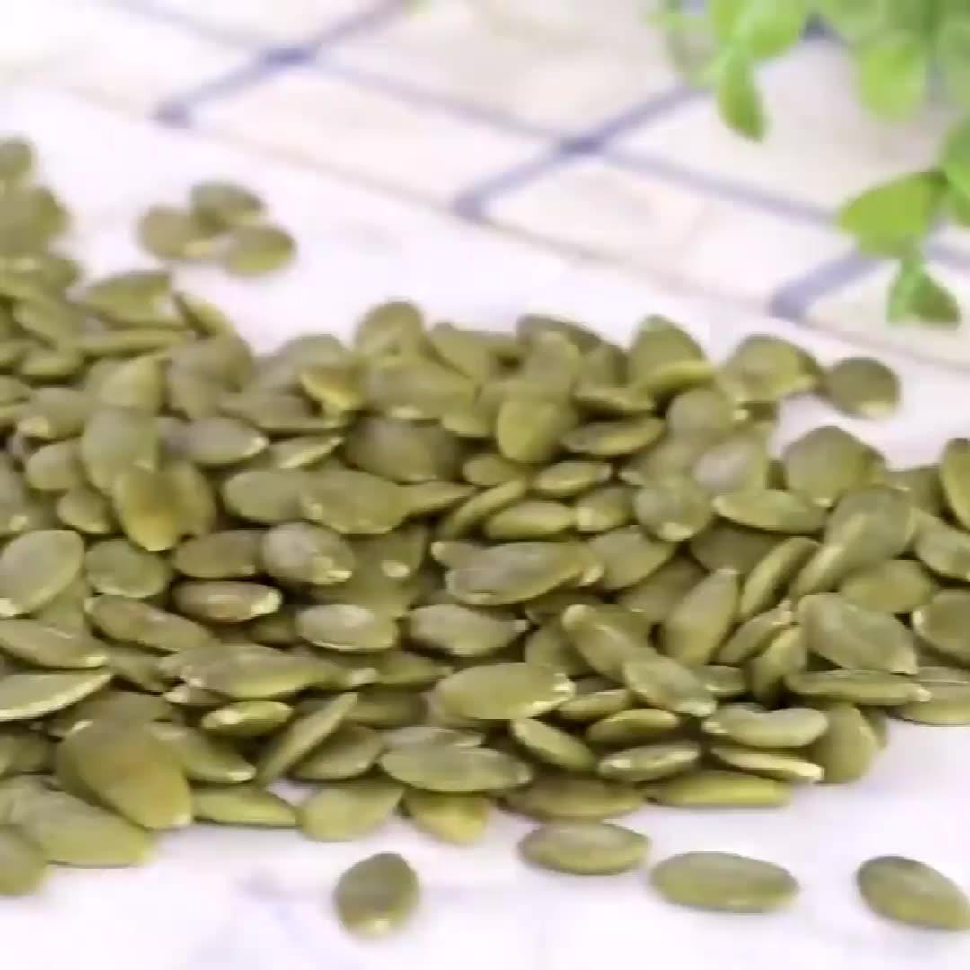 Новый урожай китайский семян тыквы ядра, выращенные без скорлупы