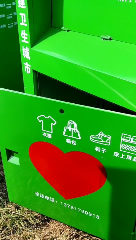 clothing recycling bins for sale donation box clothing bin book recycling container buy. Black Bedroom Furniture Sets. Home Design Ideas