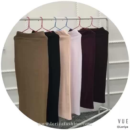 Fashion Light Brown Beautiful Girl Skirt Long Skirt for Muslim Women