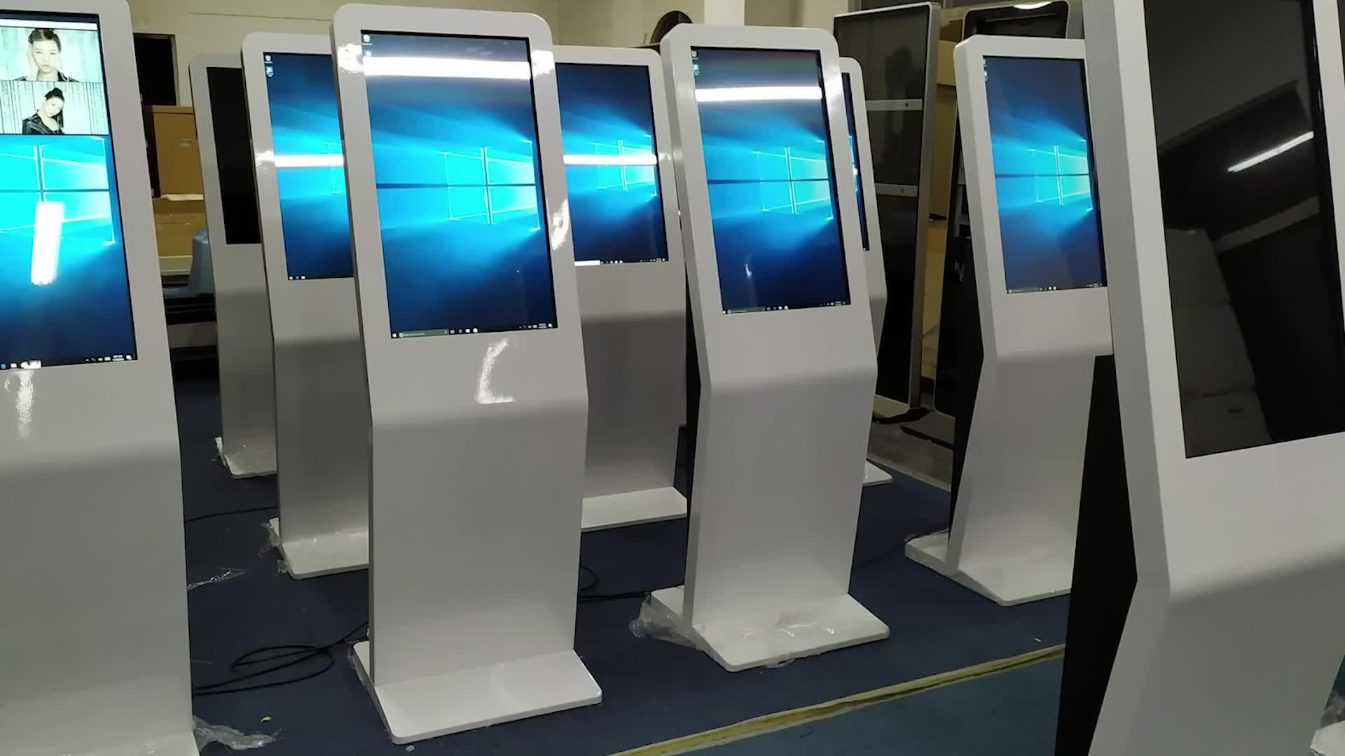 """Cafés machine de paiement de kiosque de kiosque de paiement de Facture, barre Internet 32 """"kiosque de paiement à écran tactile avec lecteur de carte et imprimante thermique"""