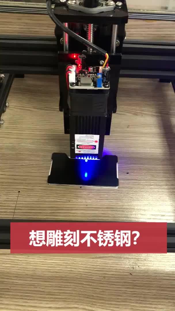 Portrait Image Laser Engraving Machine Desktop Type 3D Marking Printer Machine DIY Useful Manufacturer China