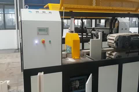 PVC Window and door frame profile board making production line
