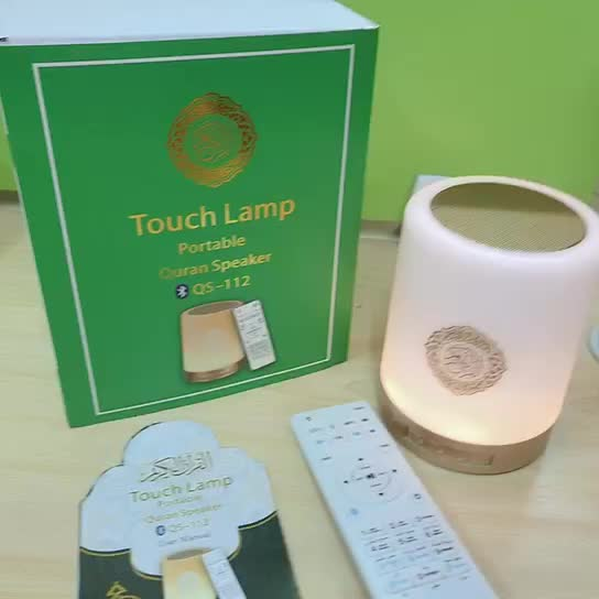 Smart Quran Touch LED Malam Lampu Lampu MP3 Speaker Islam Muslim Player W/8 GB Kartu