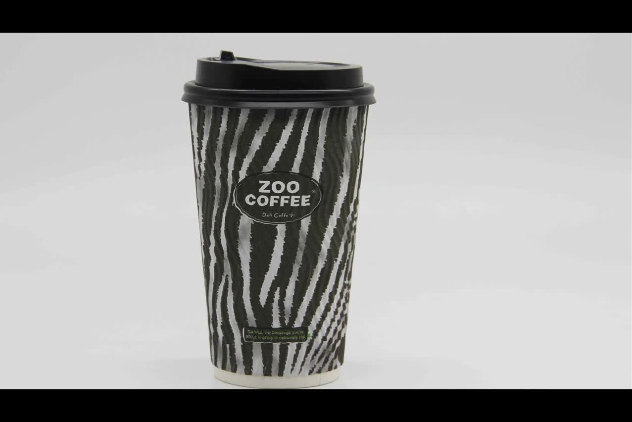 China Wholesale Ripple Wall Coffee Paper Cup With Lids Take