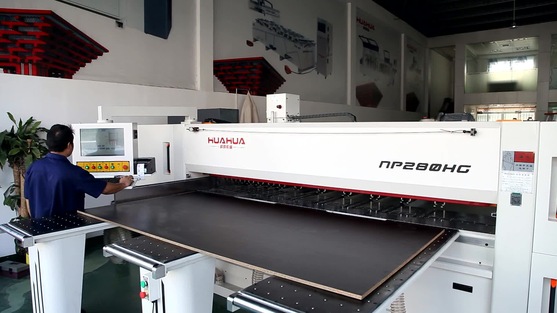 HUAHUA computer beam cutting CNC panel saw for woodworking furniture