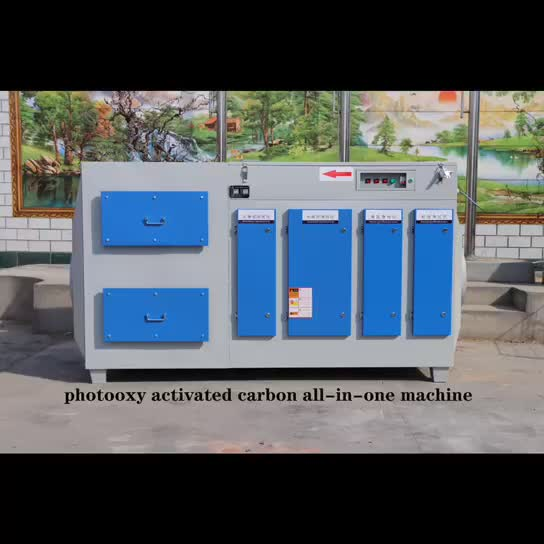 UV PhotoOxygen Activated Carbon Adsorption Integrated Machine Gas Disposal