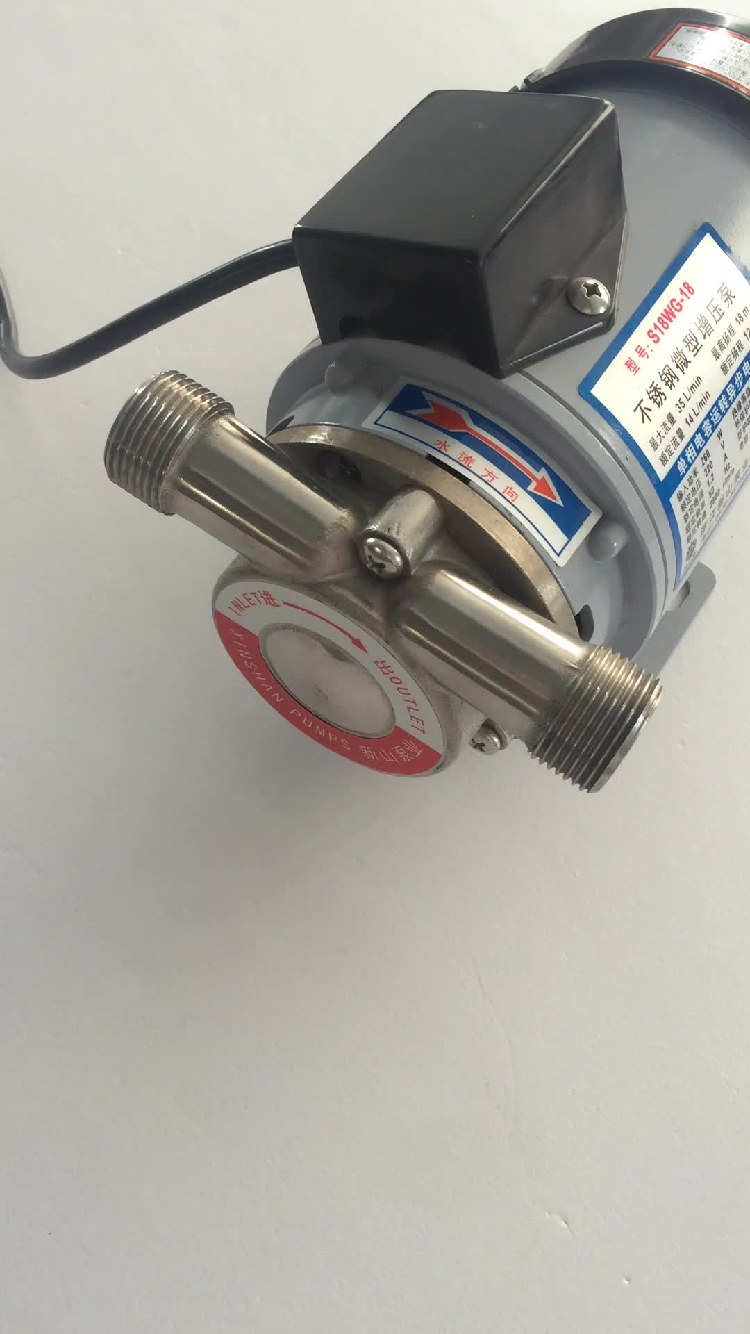 low price stainless steel household booster pump