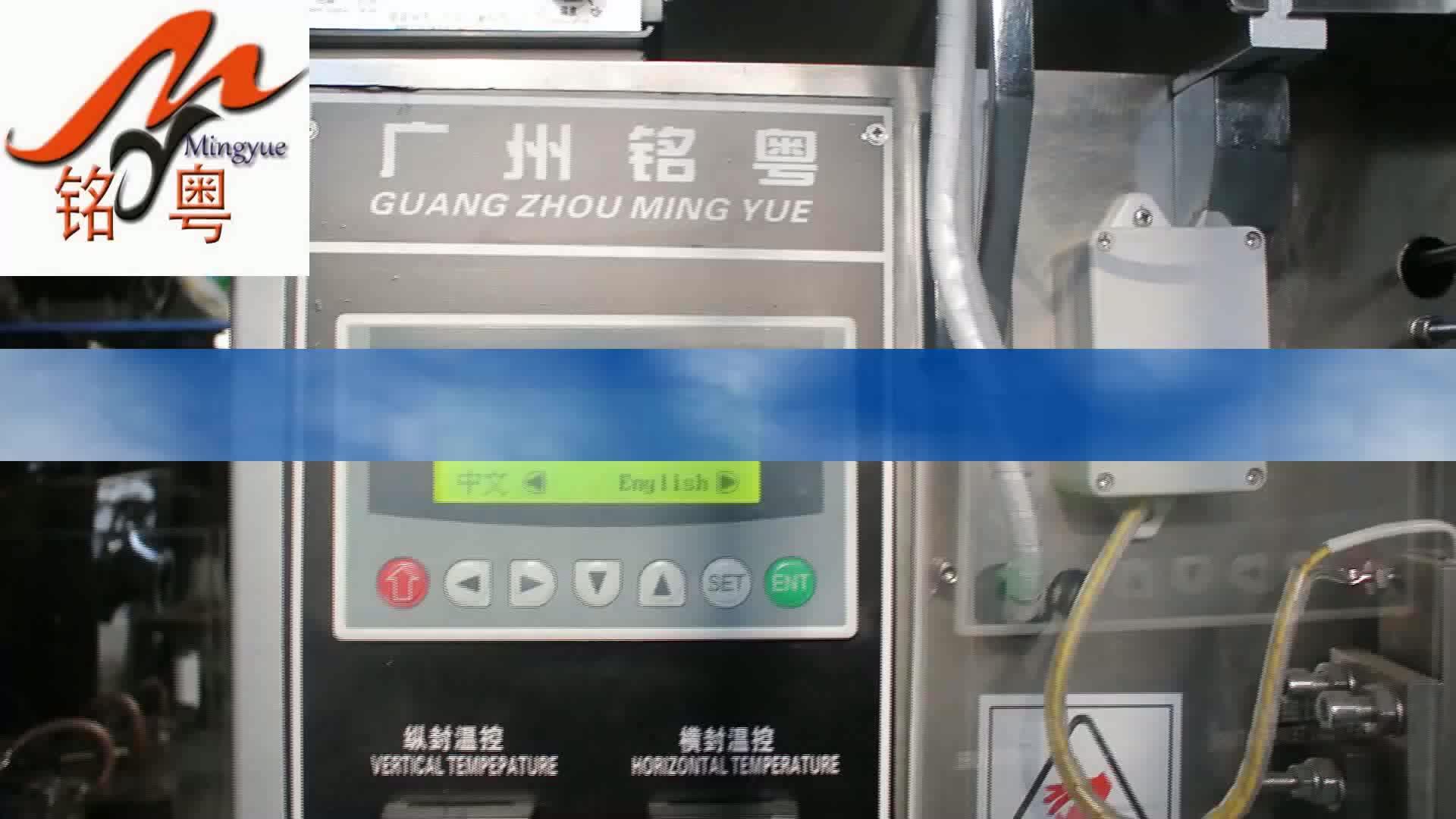 Fabriek Leveren Ronde Hoek Vorm Pakket Hoek Drank Poeder Verpakking Machine