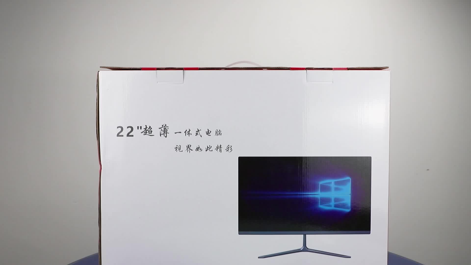 Sharerdp オールインワンデスクトップ pc J1900 とタッチスクリーン