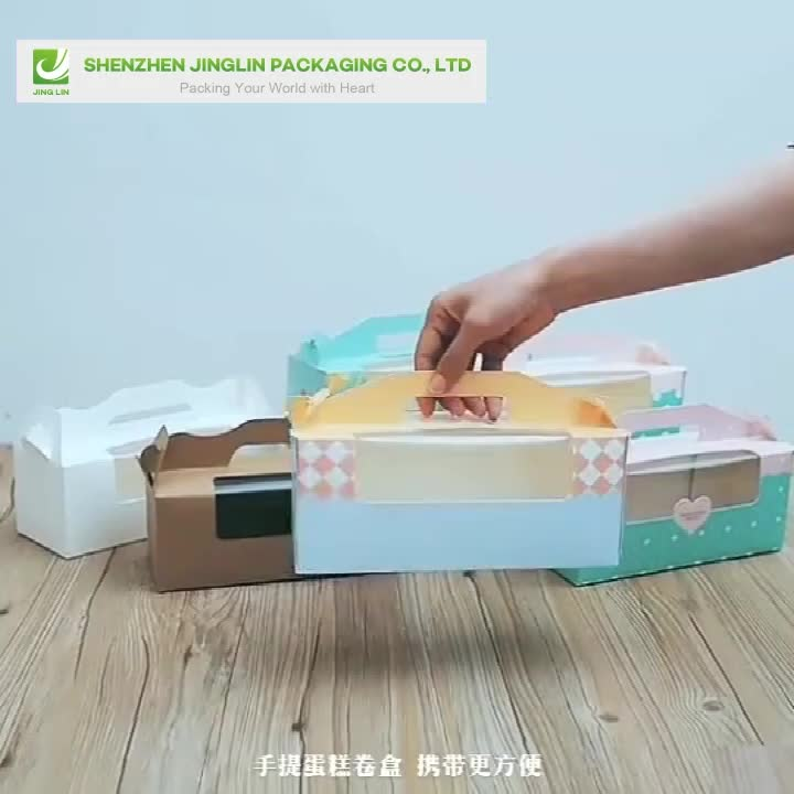 Wholesale Custom Logo Foldable Color Box for Cup Cake Muffin Pastry Lovely Design Paper Packaging Printed Cake Box with Window