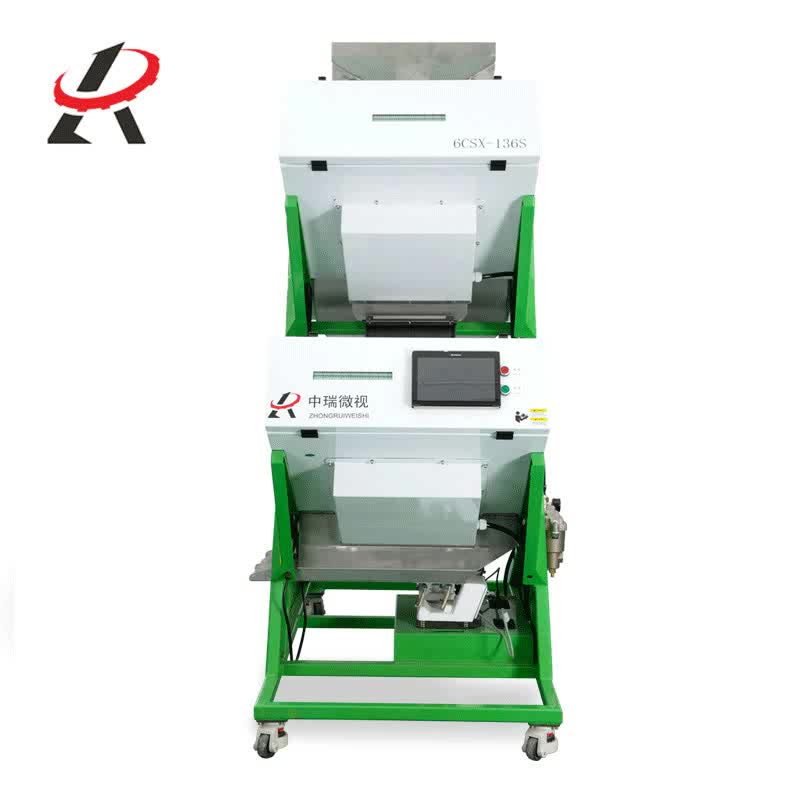 Excellent Quality Electronic Large Rose Tea Color Sorter For Sale by Manufacturer