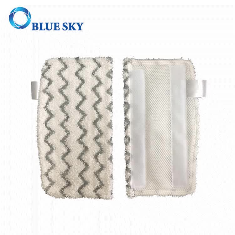 Washable Microfiber Cleaning Mop Pads for Shark S1000 Series