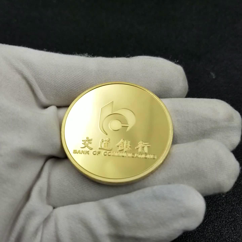 定制金币金属毕业纪念章定做 会议庆典周年校庆纪念币