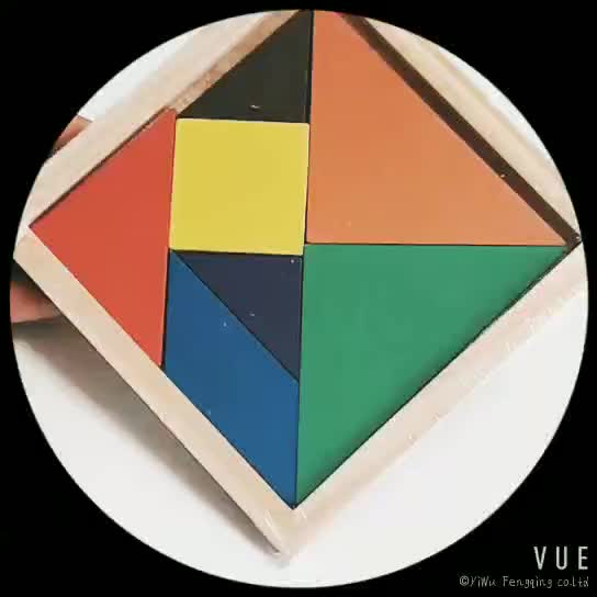 High Quality Kids Wooden Tangram Puzzle