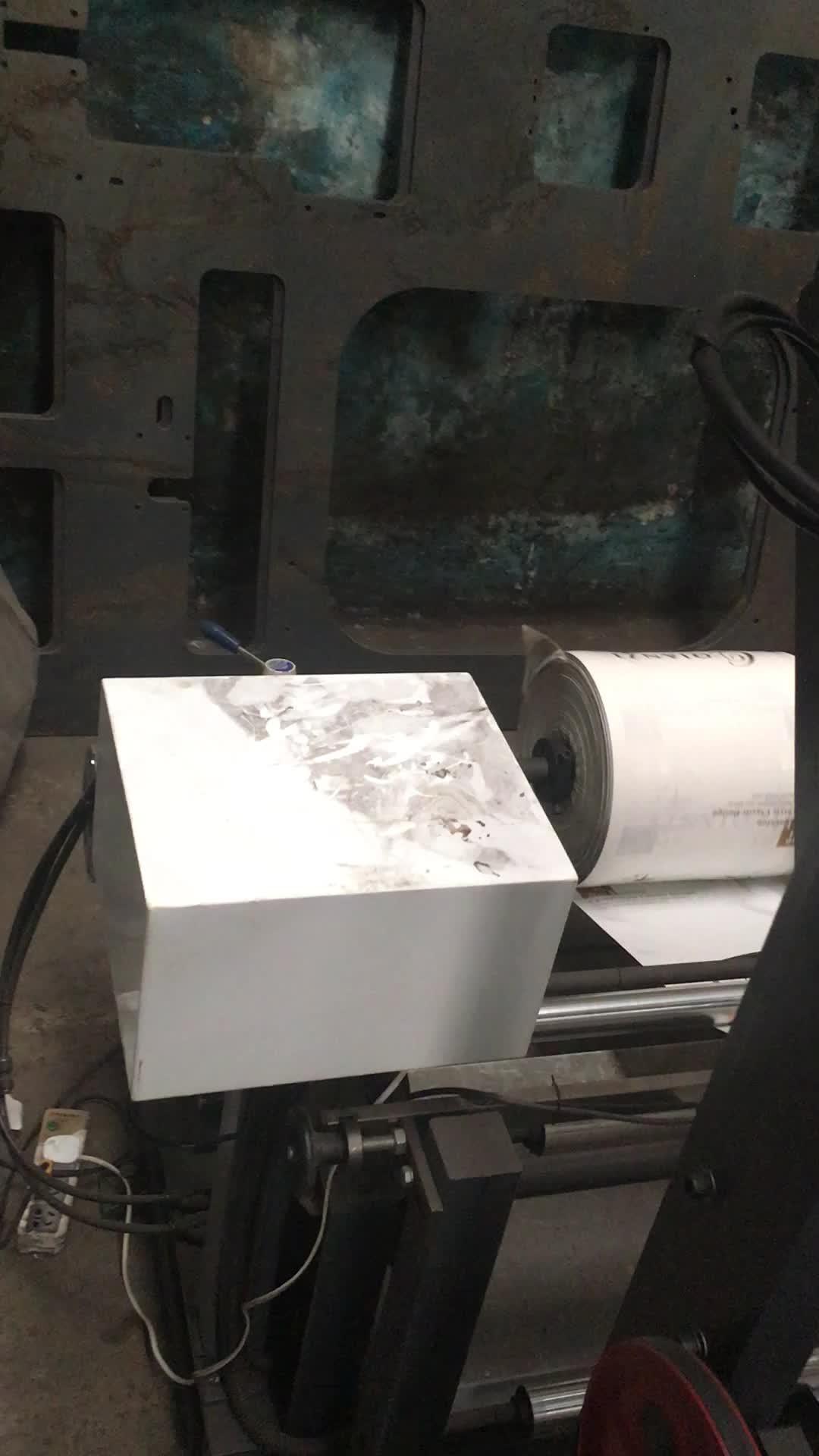 サイドシール宅配便の袋製造機