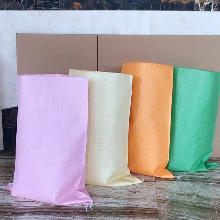 25 كجم 50 كجم شعار مخصص تصميم فارغة الوزن البولي بروبلين المنسوج حقائب لتعبئة الأرز
