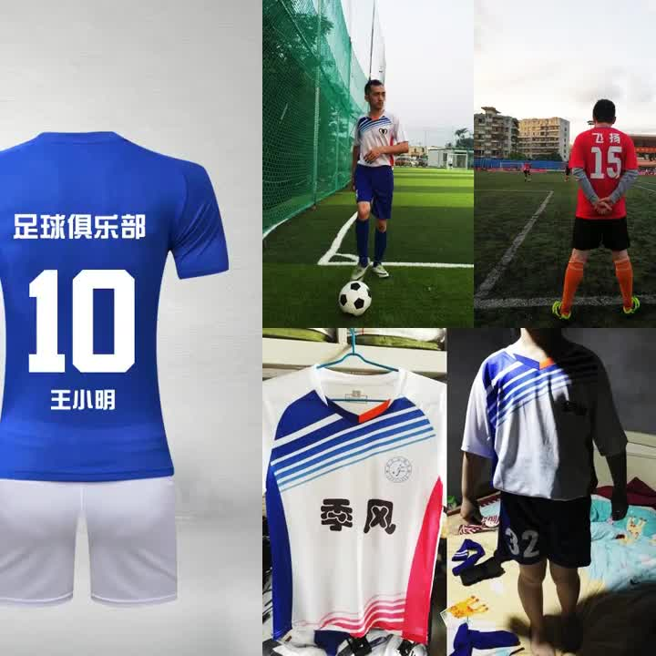 b58d34de6af Newest Factory wholesale TOP CLUB team Europe England France Germany  customize cheap football jersey shirt marker