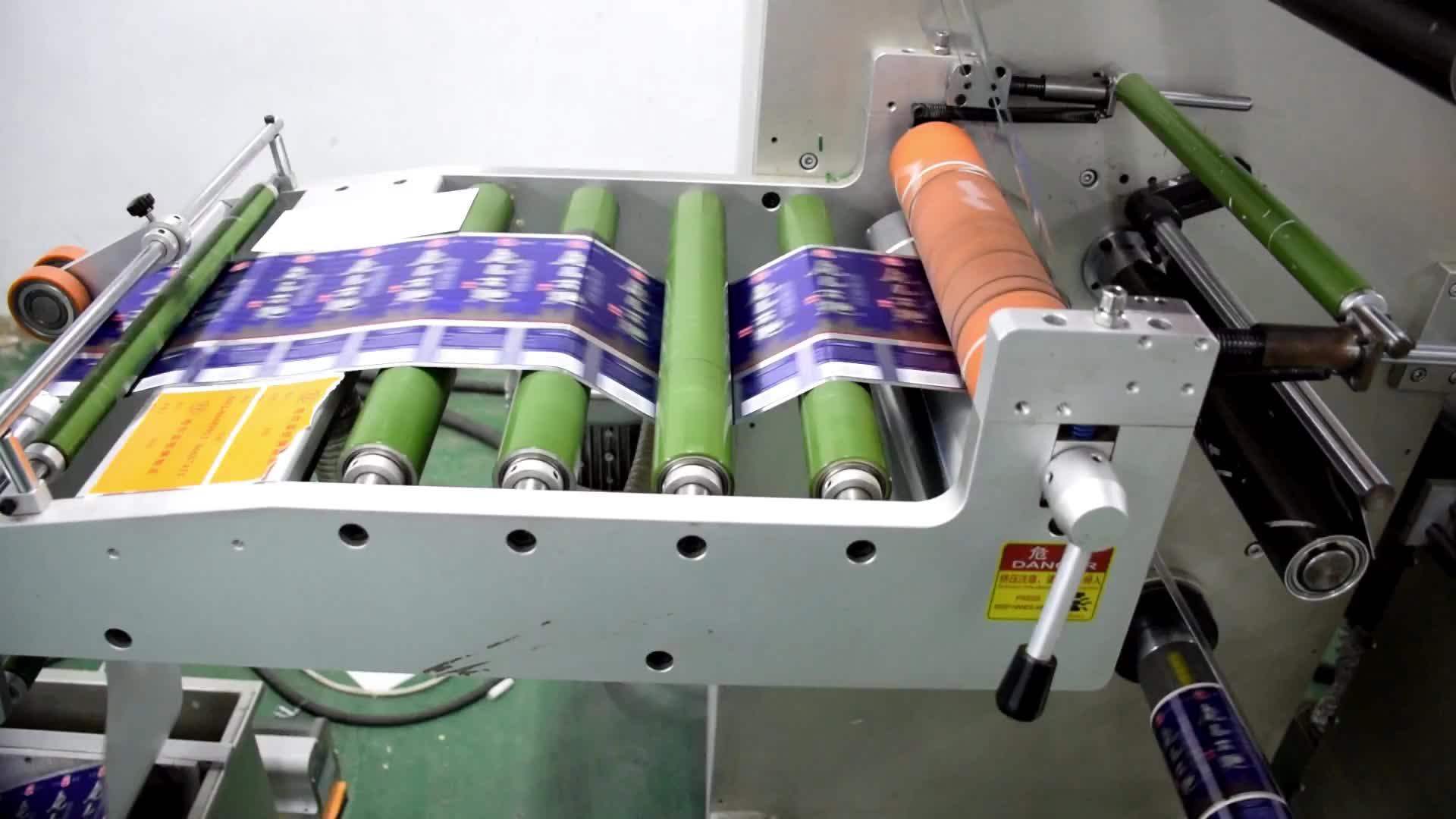 ซูโจวร้อนขายอาหารอาหารเสริมฉลากส่วนตัวคุณภาพสูงเครื่องพิมพ์อาหาร