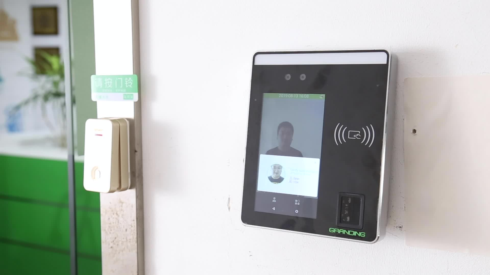 GDFace -H5 Visible Light Facial Recognition system with 5-inch Touch Display