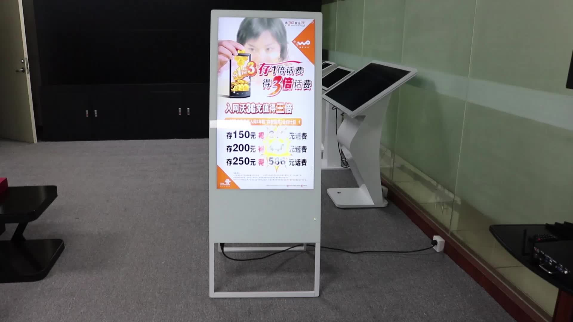 Professional Customized Premium Quality restaurant 49 inch vertical portable advertising screen player