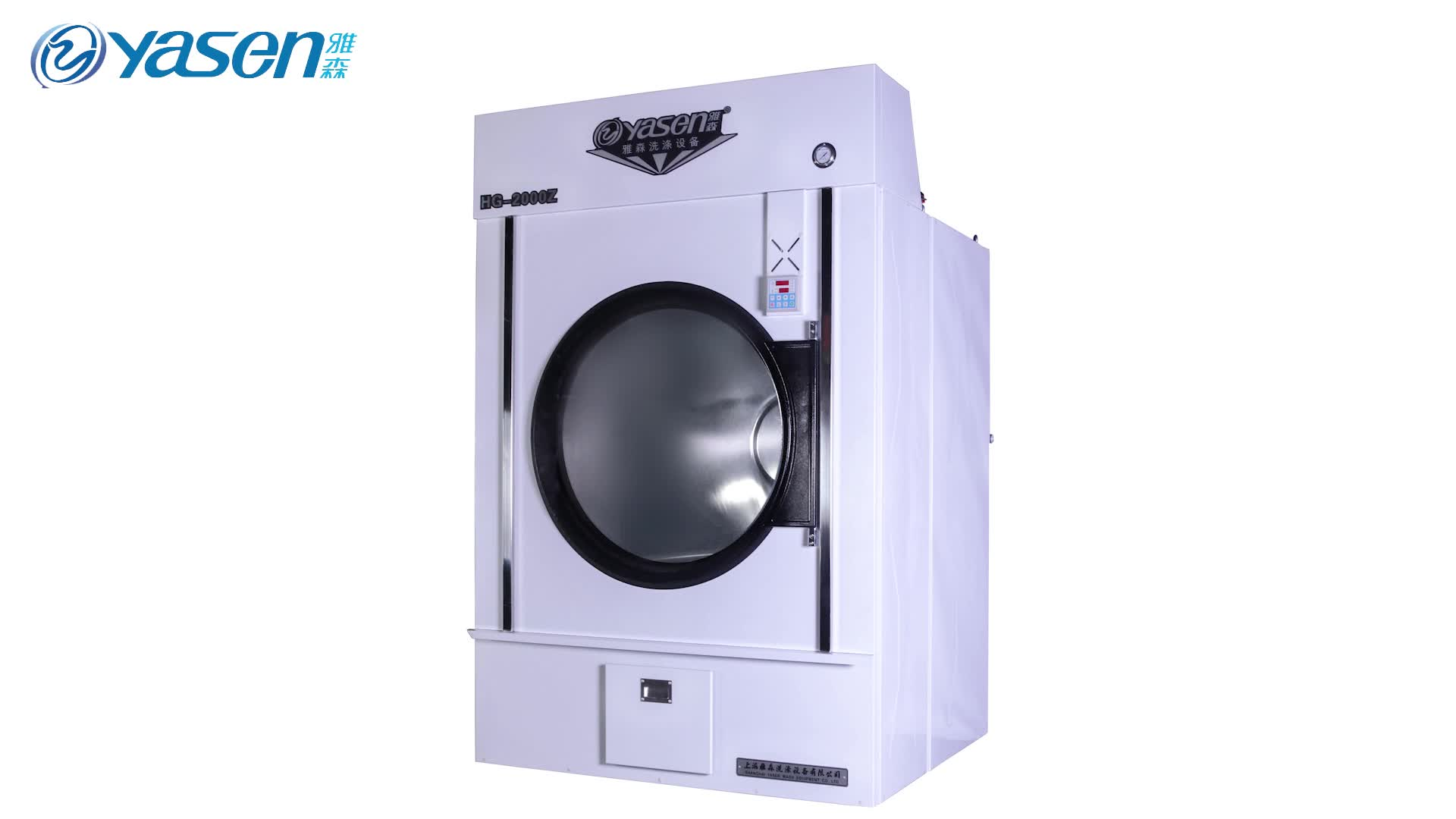 clothes Green Tumble Clothes Dryer Machine For Sale
