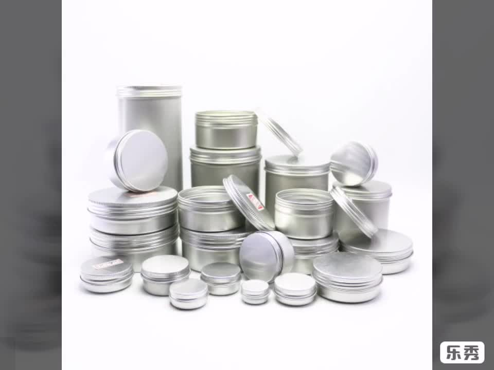 Promotion 5g 10g 15g 20g 25g 30g 50g 60g 80g 100g 150g 200g 250g 300g 500g aluminium tin container for food cosmetic AJ-01A