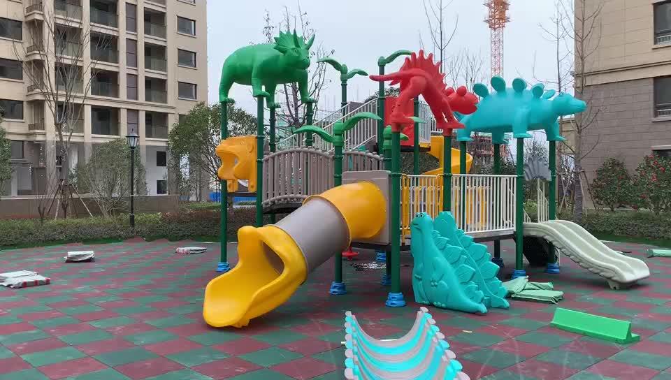 Hot Sale Preschool Outdoor Playground Equipment for sale / Kids Safety Playground Equipment