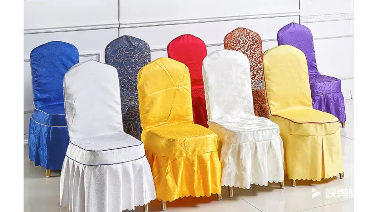धातु एल्यूमीनियम लोहा होटल घटना शादी भोज कुर्सी