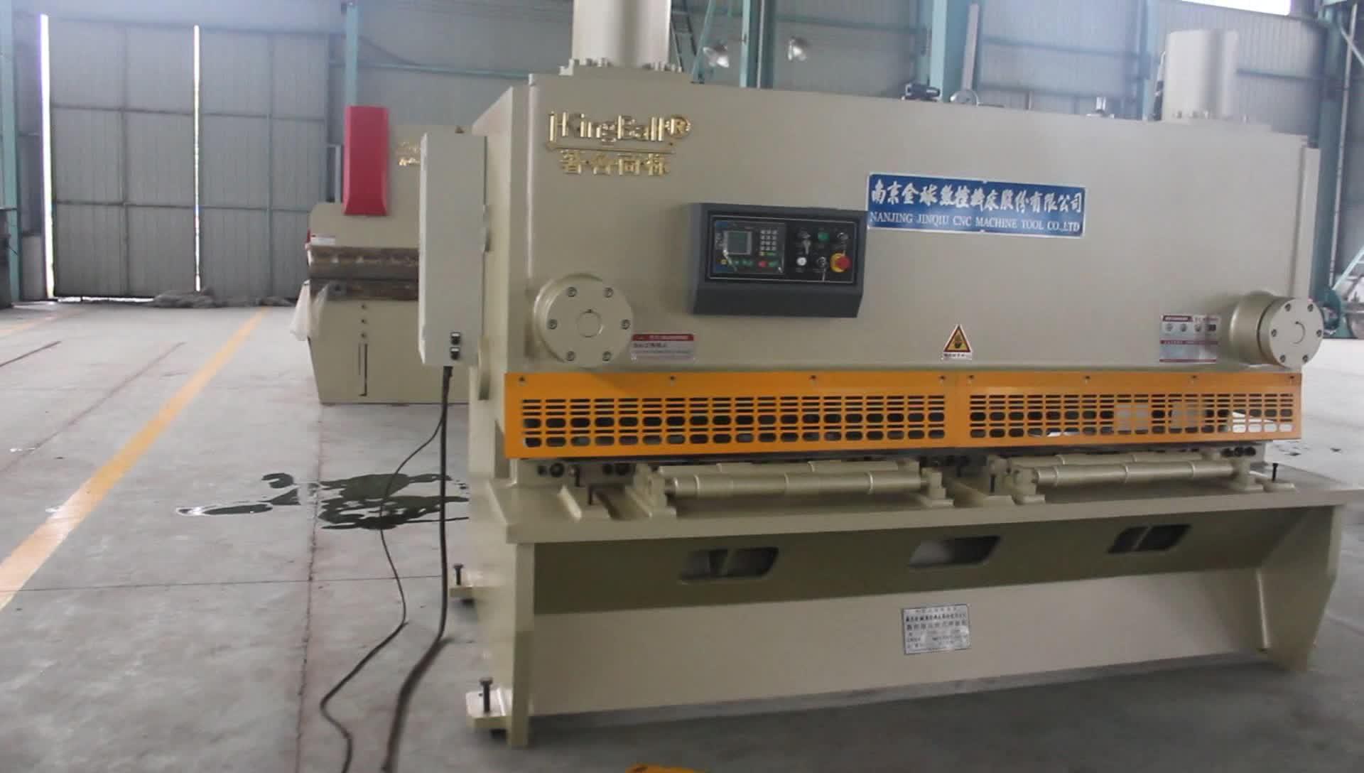 6mm Hydraulic Guillotine Shearing machine QC11Y-6X3200