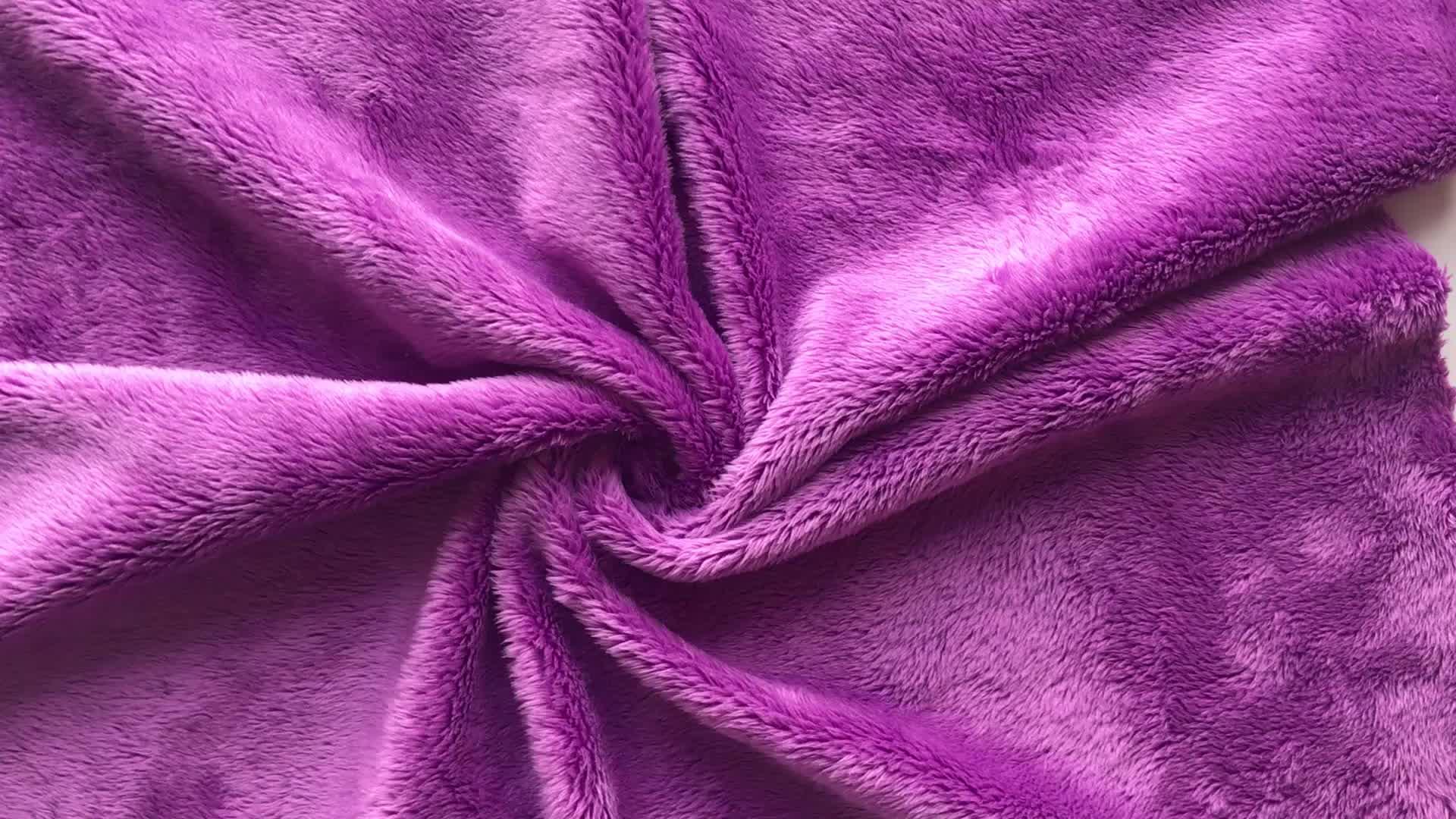สีฟ้าแปรง plush soft ถักผ้ากำมะหยี่ผ้า