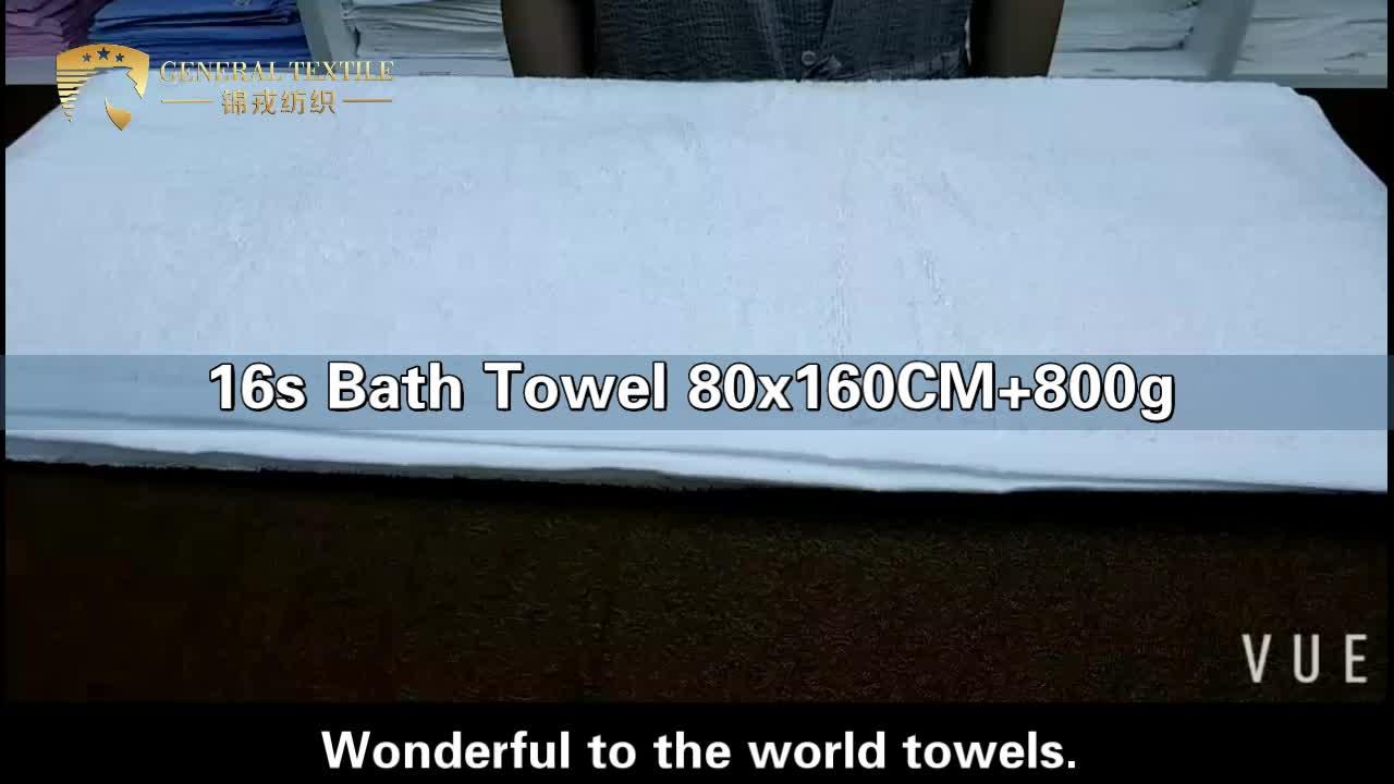 Hotel/ Spa 600g white bath towel 70x140 cm 100% cotton