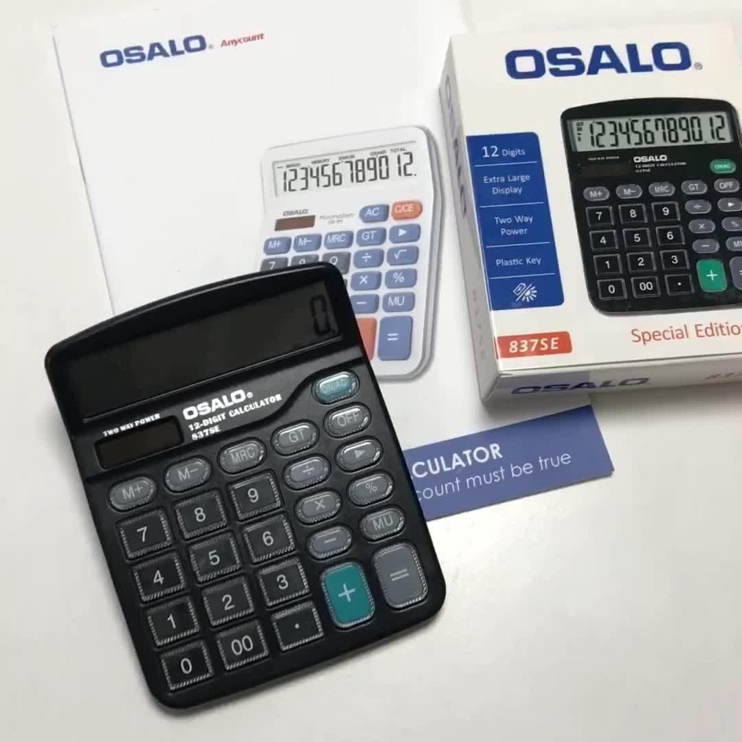 Office supply 12 digit calculadora special design durable crystal button cheaper price desktop calculator